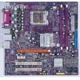 ECS 945G-M3(1.0B), i945G